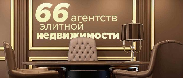 Договор купли продажи жилого дома и земельного участка 2019